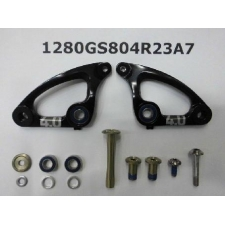 Giant Rock Arm and Bolt Set (Anthem 29er 2012), 1280GS...