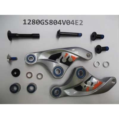 Giant Rock Arm and Bolt Set (Anthem 2015), 1280GS804V04E2