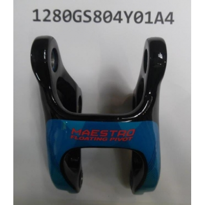Giant 2017 Pique Rocker Arm, Shock, 1280GS804Y01A4