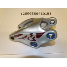 Giant 2018 Pique Rocker Arm, Shock, 1280GS804Z01B8