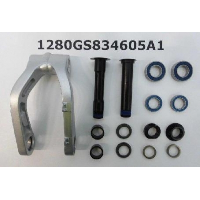 Giant Trance D-Linkage and Bolt Set, GS8346, 1280GS834605A1