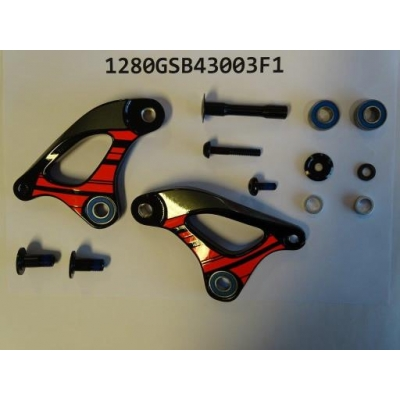 Giant 2015 Stance 2 Rocker Arm and Bolt Kit, 1280GSB43003F1