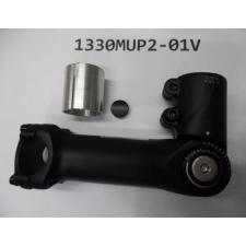 Giant Stem, Prime E+ 1330MUP2-01V / 1330MUP2-02V