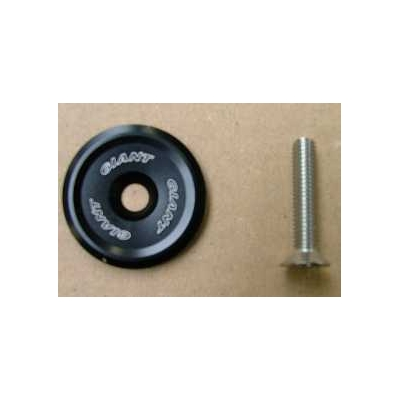 Giant Star nut/top cap for use with GEX02, 1331-G1SC01-205