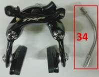 Giant Trinity Rear Brake, TKB88A-201