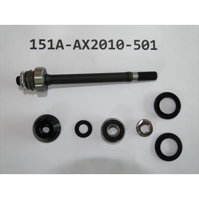 Giant Rear Hub Axle Service Kit for Shimano Body,151A-AX2010-501