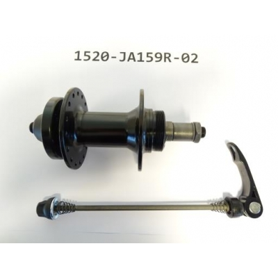 Giant Rear Hub - Talon 29 3, 1520-JA159R-02
