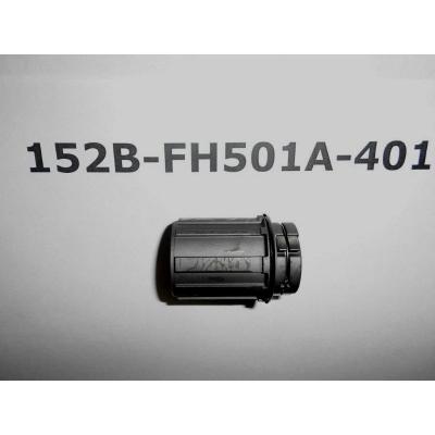 Giant FH501 Freehub for Full E+ 1 (2016), 152B-FH501A-401