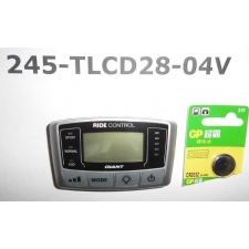 Giant Ride Control 700C LCD/LED Display, 36V Single 5P...