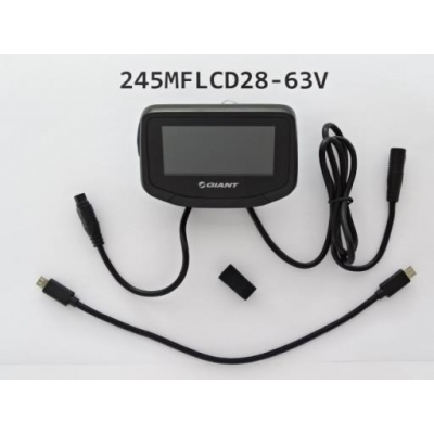Giant Full-E+ (2017) Fixed LCD Display & Ride Control Sports Buttons,  245MFLCD28-63V