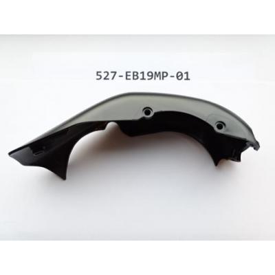 Giant 2019 Fathom E+ Pro Motor Protection Cover, 527-EB19MP-01