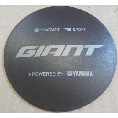 Giant Plastic cover for SyncDrive PRO Motor, 527-YMCMC-16