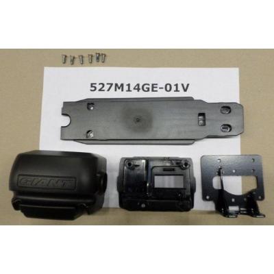 Giant Horizontal Battery slider/connector/cover for carrier battery, 527M14GE-01V