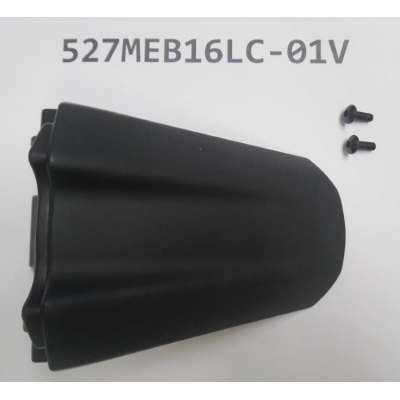 Giant E-Bike Lock Cover Top for Integrated D.Tube, 527MEB16LC-01V