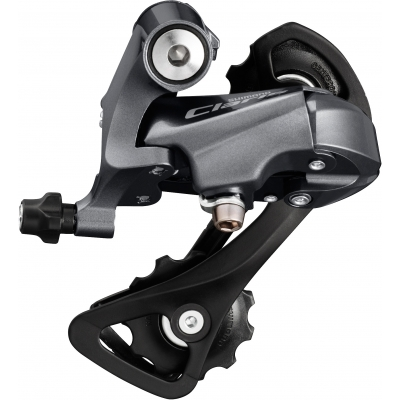Shimano RD-R2000 Claris 8-speed Rear Derailleur, SS