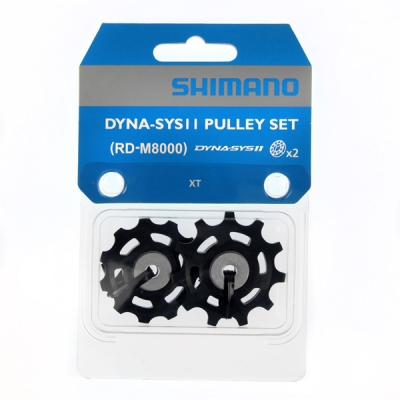 Shimano RD-M8000 Guide and Tension Derailleur Jockey Wheels