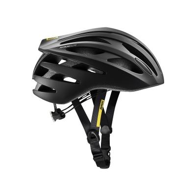 Mavic Aksium Elite Helmet - Black/White