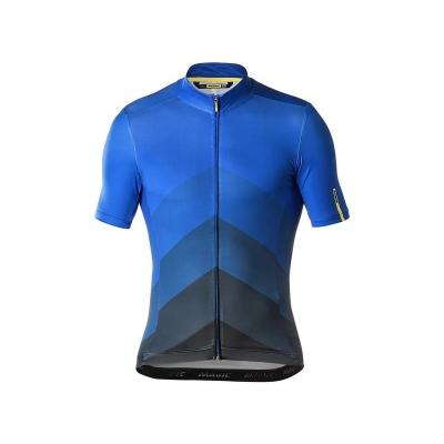 Mavic Cosmic Gradiant Short Sleeve Jersey, Prince Blue