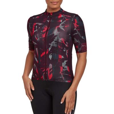 Altura Women's Icon Short Sleeve Jersey, 2021, Purple Mix