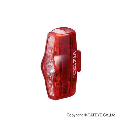 Cateye Viz 150 Rear Rechargable Light