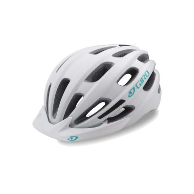 Giro Vasona Women's Helmet - Matt White